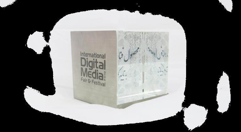 تندیس فناورانه ترین محصول آموزشی رسانه های دیجیتال
